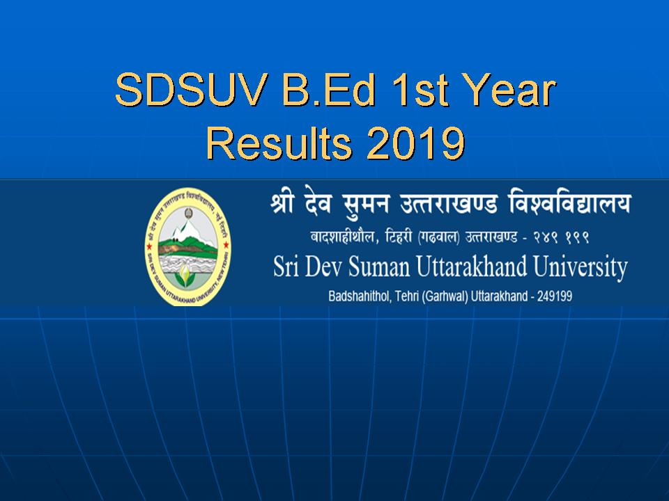SDSUV B.Ed 1st Year Results 2019 Available @sdsuv.ac.in ...